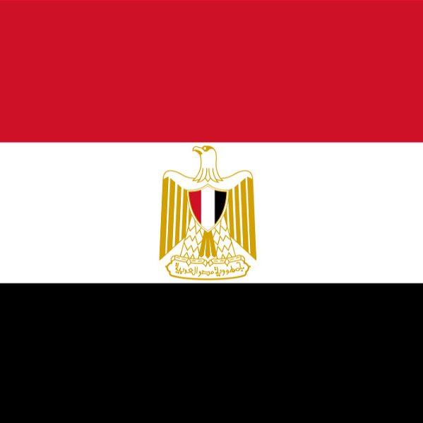 visumvandaag-egypte
